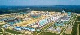 В рамках КЭФ-2019 прошёл символический запуск Богучанского алюминиевого завода