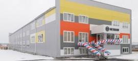 В Туле открыта новая производственная площадка ООО ПП «Мехмаш»